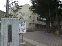 八戸工業大学第二高等学校