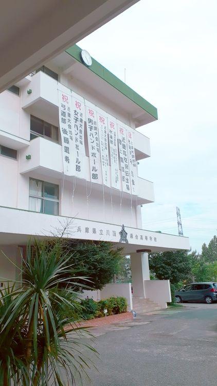 川西緑台高等学校画像