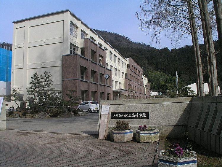 氷上高等学校画像