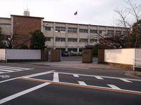大府高等学校