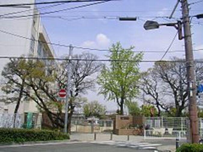 小学校 園田