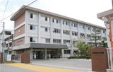 賀茂高等学校