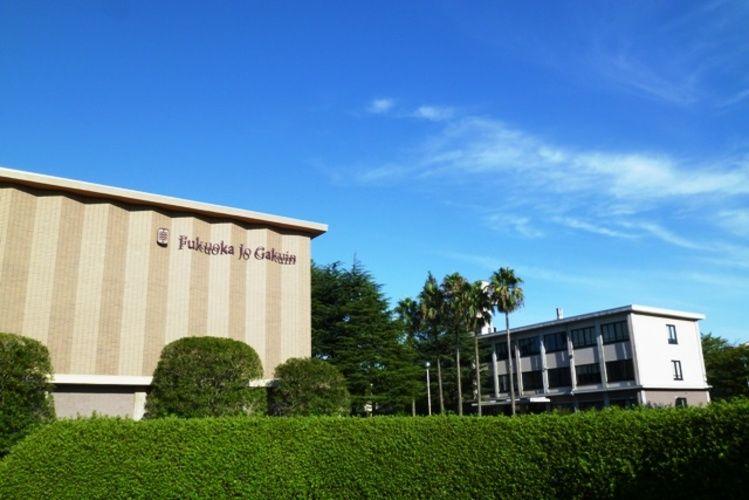 井上清華の中学・高校は『福岡女子学院中・高等学校』