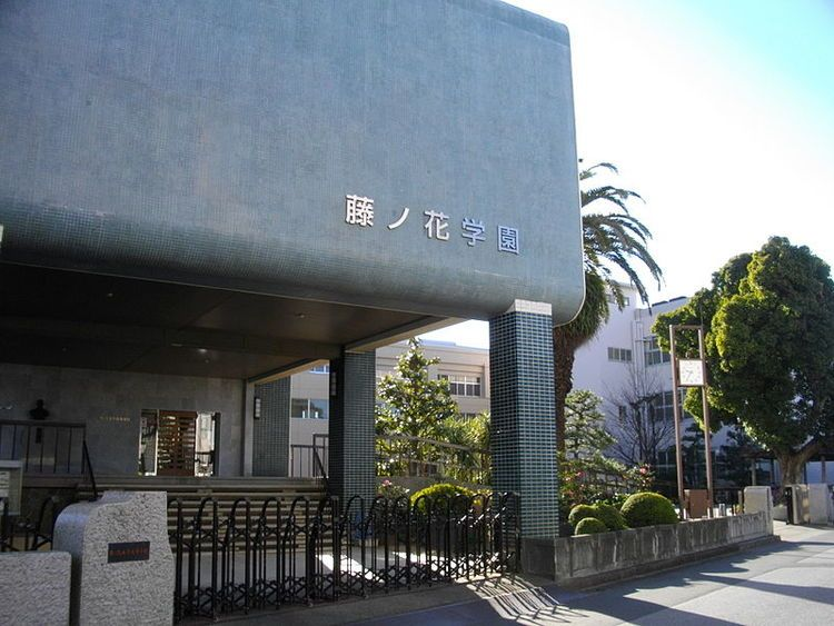 藤ノ花女子高等学校画像