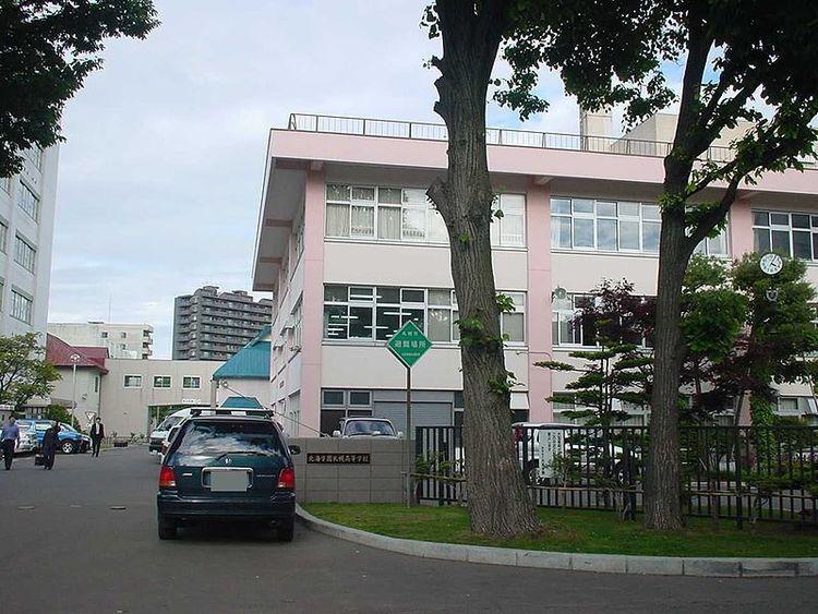 北海学園札幌高等学校画像