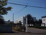札幌東陵高等学校