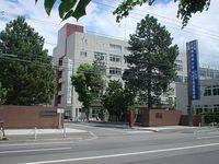 北海道科学大学高等学校