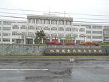 室蘭栄高等学校