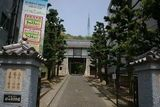 松山東雲高等学校