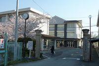 伊勢高等学校