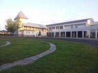 南山国際高等学校
