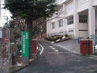 仙台向山高等学校