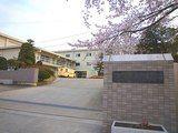 名取高等学校