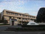 藤代紫水高等学校