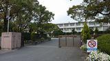 高鍋高等学校