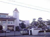 水海道第二高等学校
