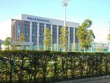 名城大学附属高等学校