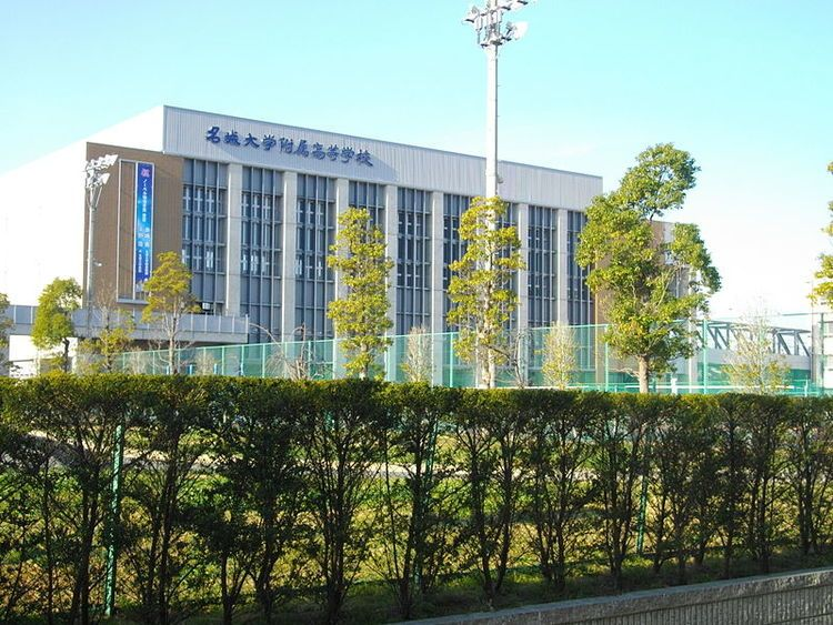 名城大学附属高等学校画像