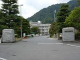 山口高等学校