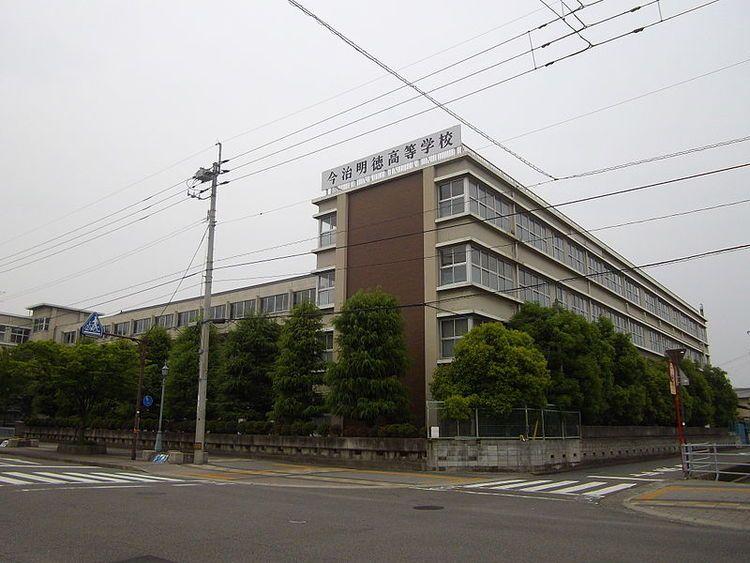 今治明徳高等学校画像