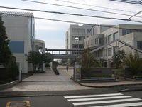 横浜市立戸塚高等学校