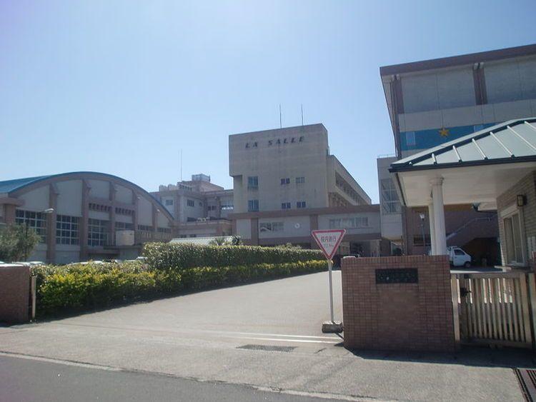 ラ・サール高等学校画像