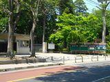 麗澤高等学校