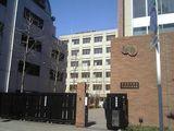 早稲田高等学校
