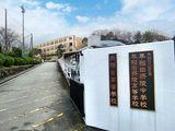 早稲田摂陵高等学校