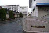 釜石高等学校