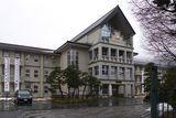 遠野高等学校