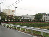 盛岡南高等学校
