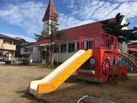 愛隣幼稚園