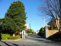 浦和明の星女子高等学校