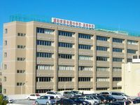 浦和実業学園高等学校