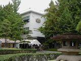 松山南高等学校