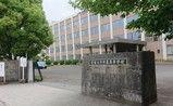 愛媛大学附属高等学校