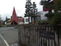 八戸聖ウルスラ学院中学校