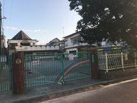 女塚保育園