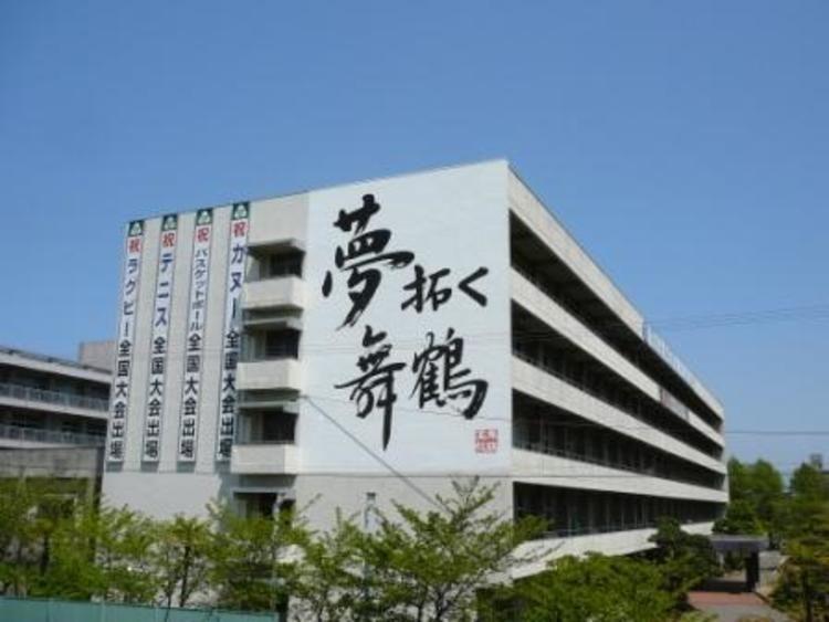 大分舞鶴高等学校画像