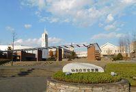 仙台白百合学園中学校