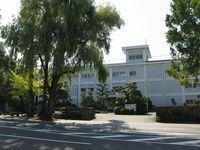 日田高等学校