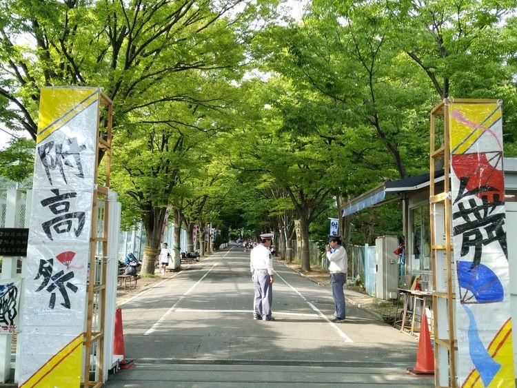 大阪教育大学附属高等学校池田校舎画像