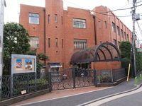 頌栄女子学院中学校