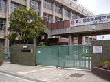 阿倍野高等学校