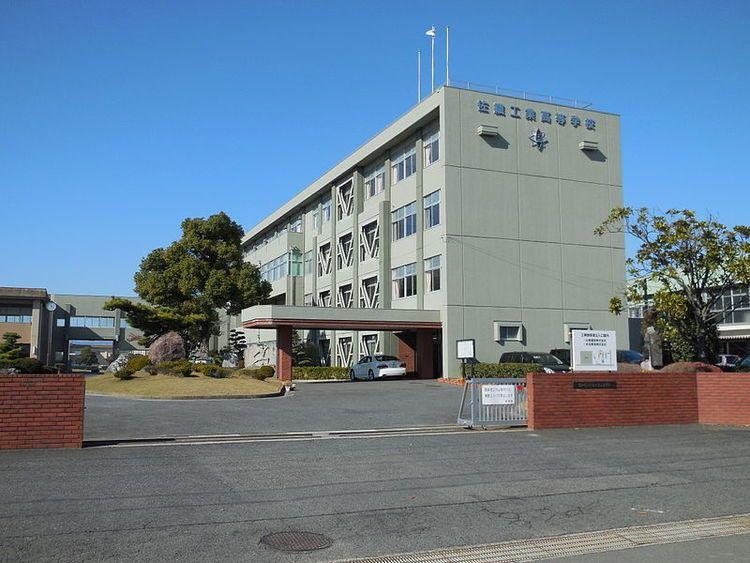 佐織工業高等学校画像