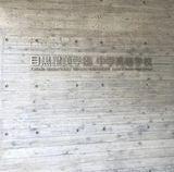 目黒星美学園中学校