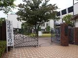 国本女子中学校