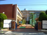 駿台学園中学校