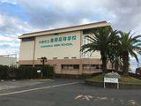 金岡高等学校